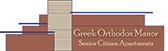 Greek Orthodox Manor Logo